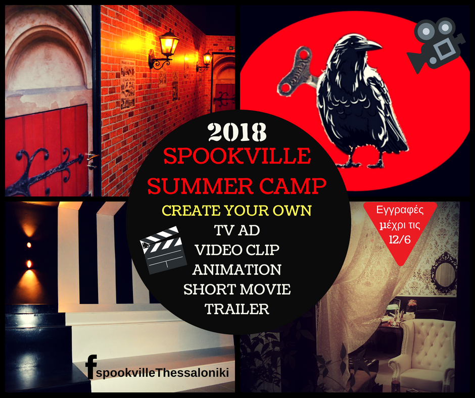 spookville summer camp