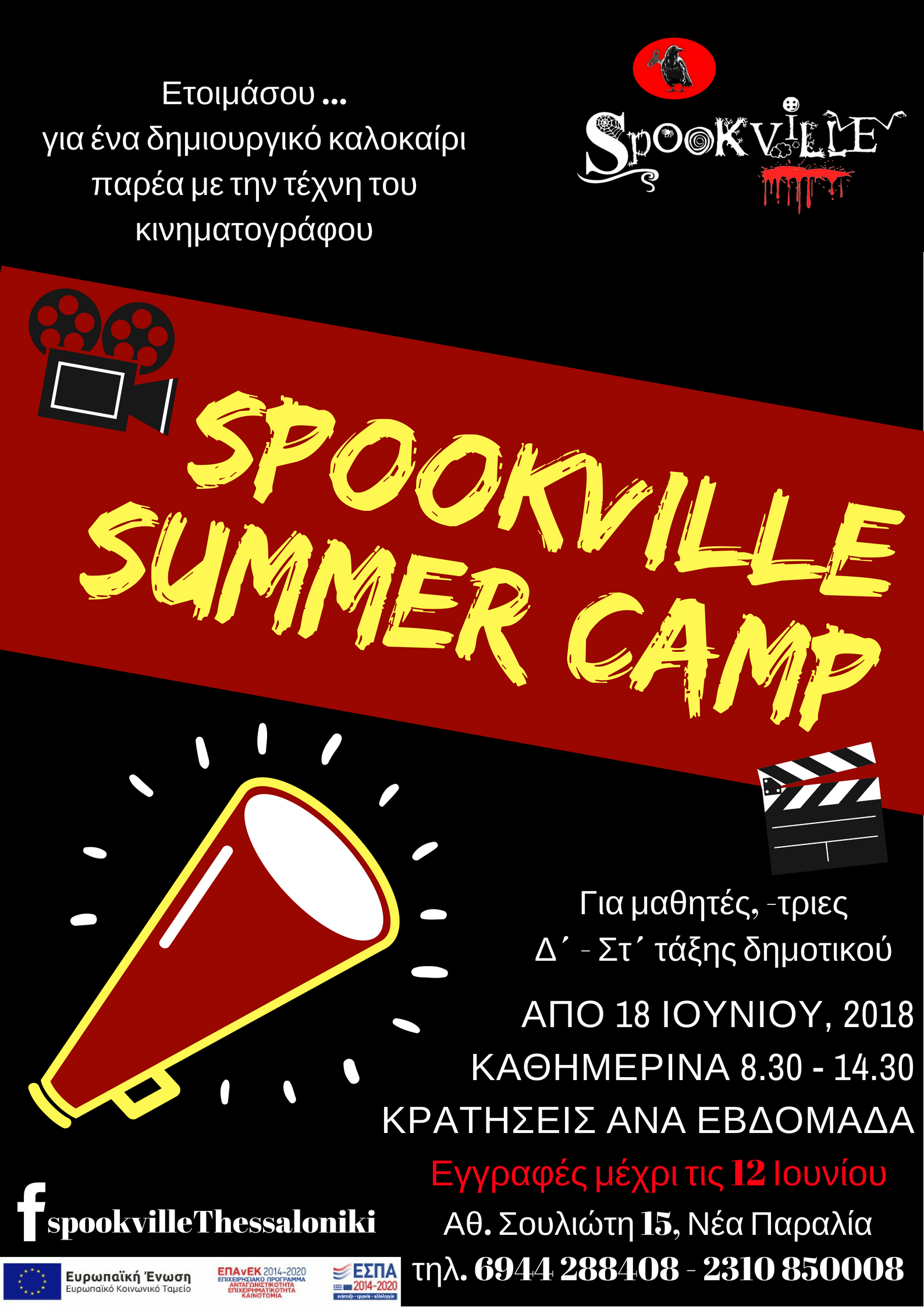 spookville summer camp 2